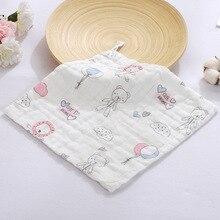 Детское полотенце, носовой платок, для рук, для ванны, для кормления, Марлевое Хлопковое полотенце, квадратное полотенце, ткань для мальчиков и девочек, салфетки 30*30 см