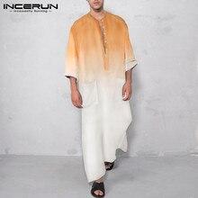 Jubba Thobe Islamic Muslim Button-Robes Kaftan Mens Clothes Arabic Middle-East-Dubai