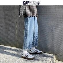 Baggy Jeans Streetwear Harajuku Pants Hip-Hop Vintage Men High-Waist Fashion Mens Male