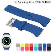 Banda para samsung galaxy gear s2 r720 r730 pulseira de borracha silicone macio substituição pulseira de pulso para SM-R720 smartwatch