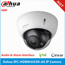 Dahua IPC HDBW4433R AS 4MP Starlight Camera IK10 IP67 IR30M built in Audio and Alarm PoE replace IPC HDBW4431R AS IP camera