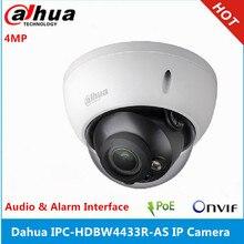 Dahua IPC HDBW4433R AS 4MP Starlight מצלמה IK10 IP67 IR30M מובנה אודיו ואזעקה PoE להחליף IPC HDBW4431R AS IP מצלמה