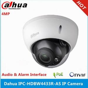 Image 1 - Dahua IPC HDBW4433R AS 4MP Starlight מצלמה IK10 IP67 IR30M מובנה אודיו ואזעקה PoE להחליף IPC HDBW4431R AS IP מצלמה