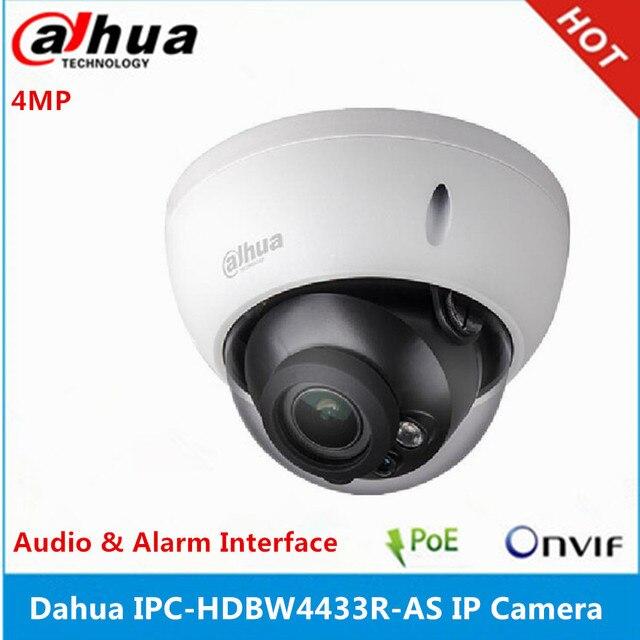 Dahua IPC HDBW4433R AS 4MP Sternenlicht Kamera IK10 IP67 IR30M gebaut in Audio und Alarm PoE ersetzen IPC HDBW4431R AS IP kamera