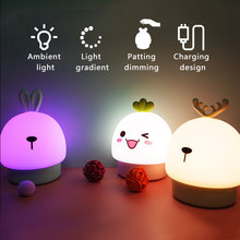 Silicone grass USB LED Night Light  motion lamp for Child Home Decoration Warm Sleep Light night lamp gift for baby kids