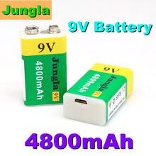 Bateria de lítio recarregável do usb da bateria 9v 4800mah li-ion de alta capacidade para o transporte da gota do controle remoto do brinquedo