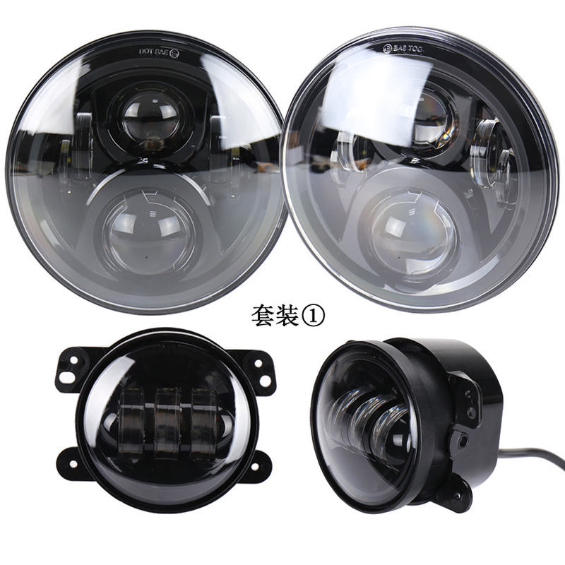 The Vectra Covered 4 Times, 7 Inches Of 50 W / 80 W / 4 Inch 30 W Jeep Wrangler Jeep Wrangler Headlight Fog Lamps