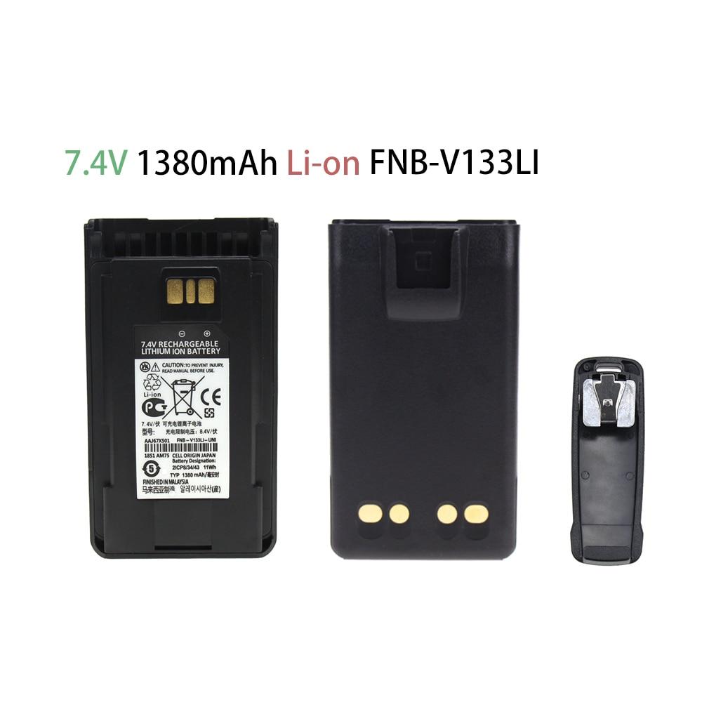 2600mAh Replacement Battery For YAESU Vertex AAJ68X001 FNB-V133Li FNB-V134Li