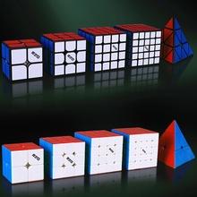 Qiyi magnetyczna magiczna kostka Qiyi 2 #215 2 3 #215 3 kostka 4 #215 4 5 #215 5 kostka rubika Profissional magnes prędkość kostka 3 #215 3 Puzzle Profesjonalna kostka Rubika zabawki edukacyjne magia cube Qiyi Magnetic Magic Cube tanie tanio Z tworzywa sztucznego Built-in positioning magnet Qiyi Magnetic cube 5-7 lat 8-11 lat 12-15 lat Dorośli 6 lat 8 lat