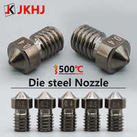 3D Printer Parts Nozzle E3D V6 Die Steel Nozzle V5 High Temperature Hardened Steel Nozzle M6 Thread 0.2/0.3/0.4/0.5/0.6 1.75mm