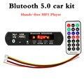 Плата декодера MP3 WPE 12 В, аудио модуль, USB TF радио Bluetooth5.0, беспроводной музыкальный Автомобильный плеер с дистанционным управлением