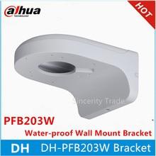 원래 dahua DH PFB203W 벽 마운트 방수 브래킷 돔 카메라 정신 브래킷 pfb203w