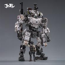 1/25 JOYTOY action figure STEEL BONE ARMOR Mecha and militar