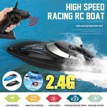 Jjrc 2.4g 48km/h de corrida elétrica rc barco navio controle remoto de alta velocidade crianças brinquedos criança presente esportes aquáticos rádio-controlado barco