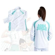 Haikyuu! Костюм для косплея Aoba Johsai, униформа для мужчин и женщин, одежда для косплея с волейбольным мячом, школьная форма, Haikiyu Oikawa Tooru