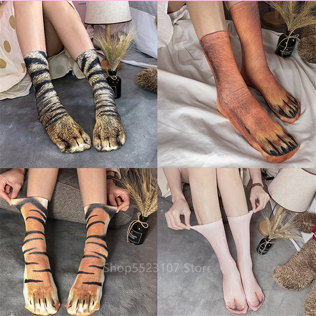 Horses Unisex Novelty Green Ankle Socks Adult Size 6-11
