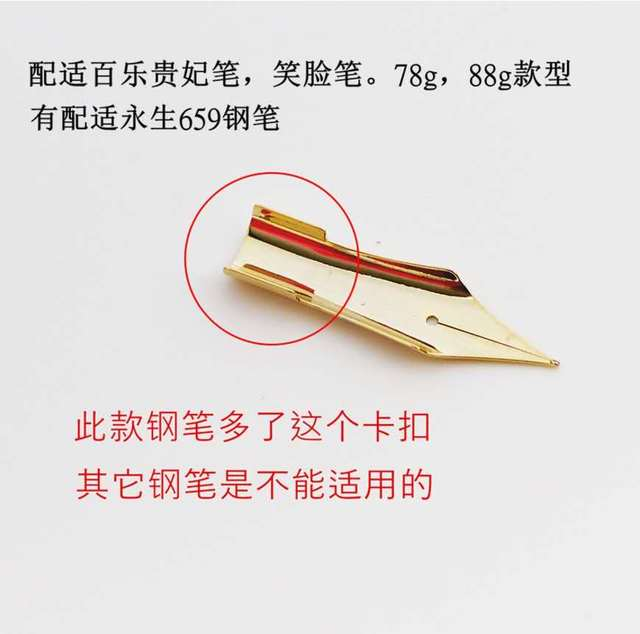 Wing Sung 659 698 Original Fountain Pen Ink Pen EF F M Nib for Pilot 78g 88g Smile Pen Stationery Office school supplies Writing 5