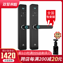 Smart fingerprint lock home security door smart lock electronic lock password lock door lock home door lock