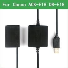 ACK-E18 DR-E18 Dummy Battery&DC Power Bank USB Cable for Canon EOS 200D II Rebel SL2 SL3 T6i T6s T7i T8i Kiss X8i X9 X9i X10 usb power cable plus bp 61 blf19e dummy battery for sigma sd quattro h sdq sdqh