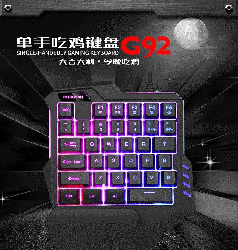 С помощью одной руки клавиатура Красочные RGB Макросъемка Non-машинное оборудование для ноутбука Компьютерная игровая клавиатура куриное яйцо ручной путешествия трансграничной