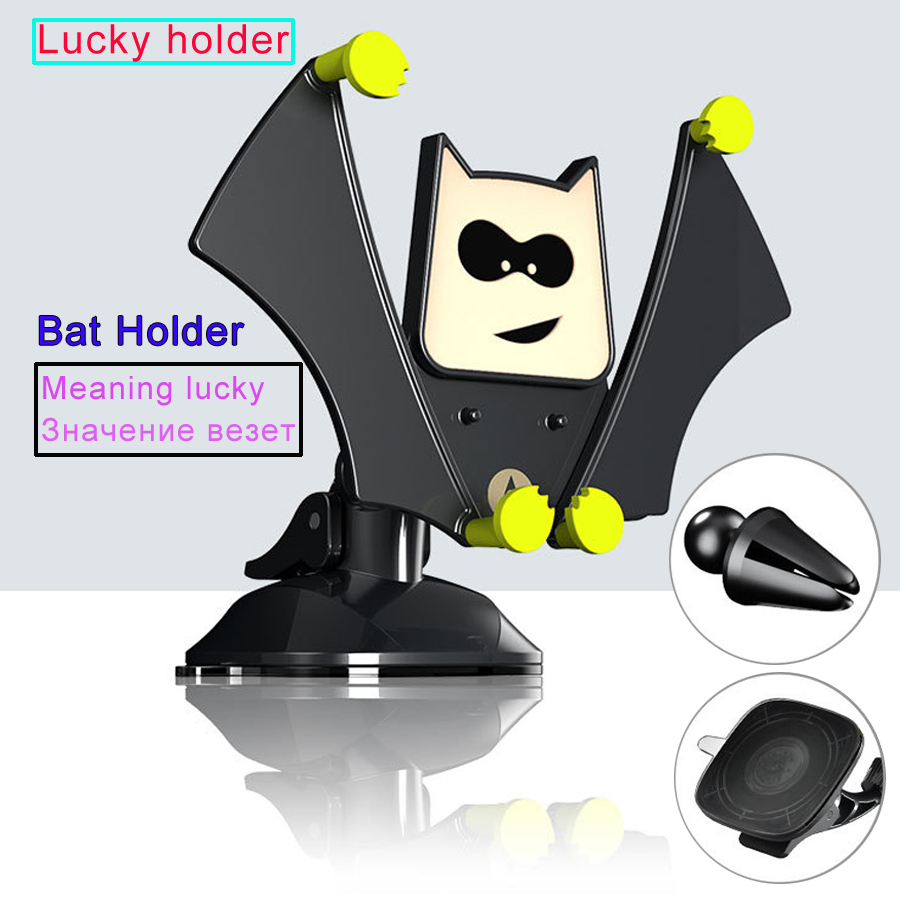 Bat Car Phone Holder Air Vent Mount Cellphone Holder Dashboard Stand For Cellphone Holder In Car