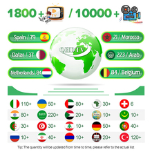 Free Test 1 Year World IPTV m3u Subscription Europe TV BOX for Spain Sweden Israel enigma2 code PC Smart TV Android Phone Box youtube premium warranty 1 month 1 year android mobile phone ios mobile phone computer notebook set top box for smart tv