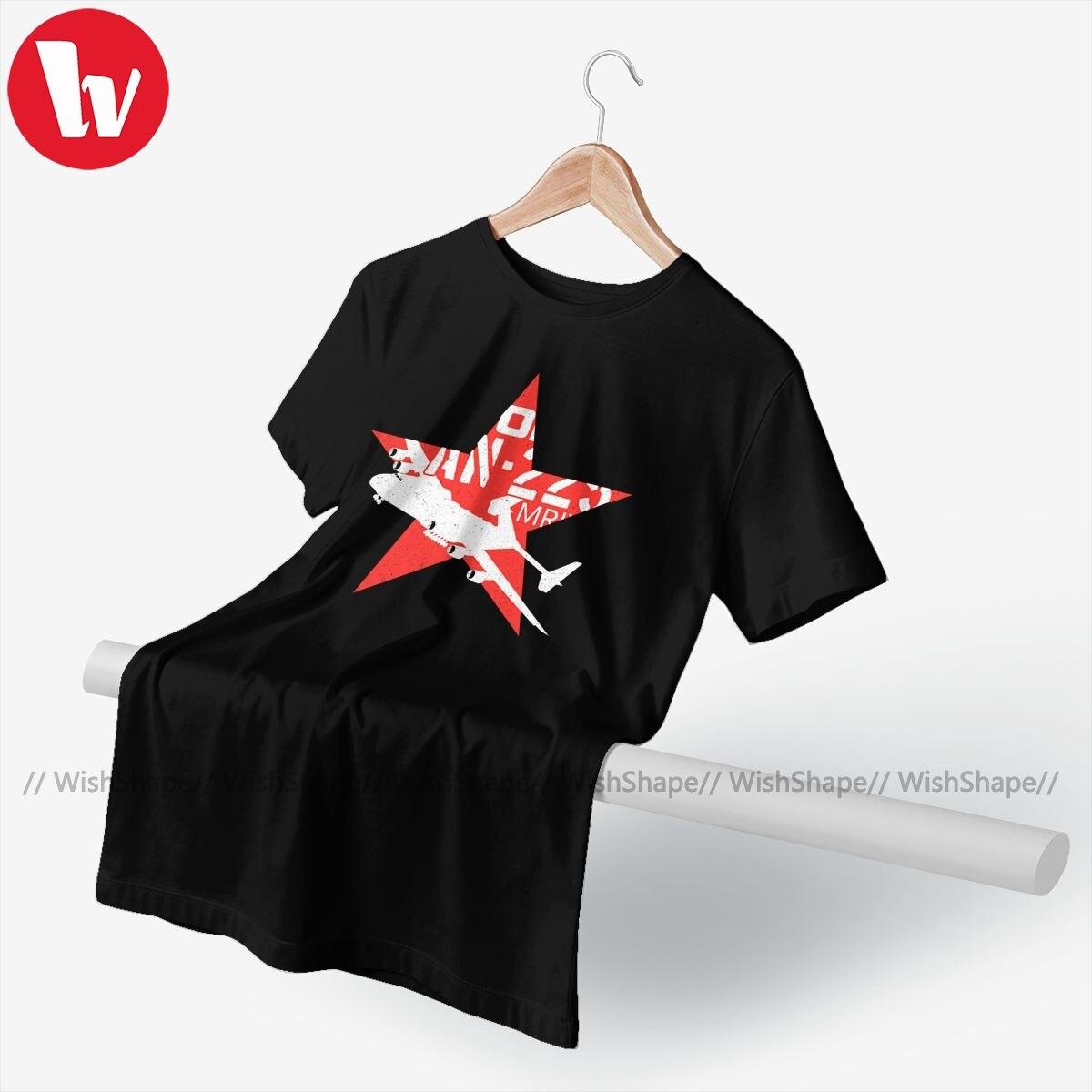 Антонов Футболка Harajuku 100 процентный хлопок футболка с короткими рукавами, с принтом в стиле «хип-хоп» Детские футболки мужской 3XL