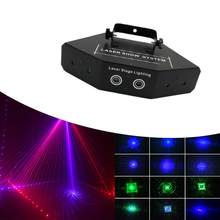 6 hole 60 Pattern RGB LED Disco Light RGB Laser Projection Lamp Stage Lighting Show for Home Party KTV DJ Dance Floor Light CD(China)