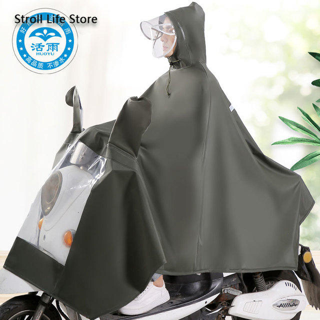 Electric Motorcycle Raincoat Men Adult Increase Thickened  Double Rain Coat Waterproof Suit Rain Poncho Cover Capa De Chuva Gift