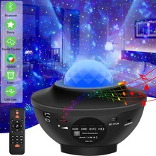 Projection-Lamp Led-Night-Light Bedroom Starry Sky Bluetooth Music-Player Voice-Control