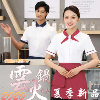 Work clothes Restaurant Western-style food for men and women new summer hotel bakery waiters customized - DISCOUNT ITEM  15 OFF All Category
