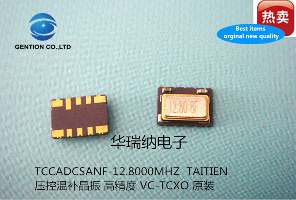 2pcs 100% New And Orginal 5V VCTCXO Voltage-controlled Temperature-compensated Crystal 12.8M 12.8MHZ 12.800MHZ VC-TCXO 7050