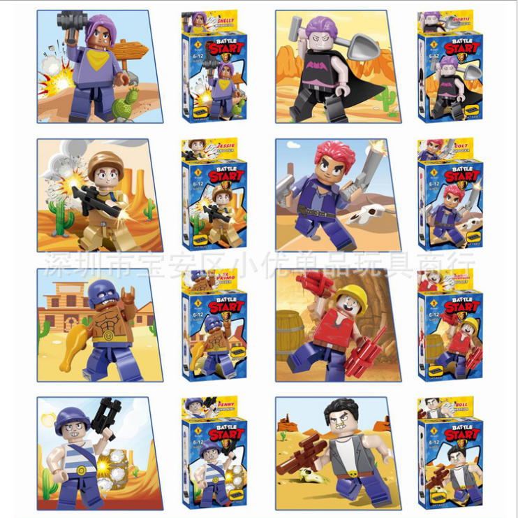 8PCS/SET Wilderness Brawl Staart Athletics Mobile Games Dolls Assembled Bullock Shirley Action Figure Kids Toy Gifts