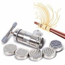Новейшая ручная машина для приготовления лапши из нержавеющей стали, бытовая машина для приготовления пасты, пресс-машина для приготовления Spaetzle, соковыжималка для фруктов, 5 различных форм