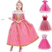 Kids Sleeping Beauty Carnival Costume Halloween Cosplay Girls Princess Dress Aurora Ball Gown Birthday Party Props Frock