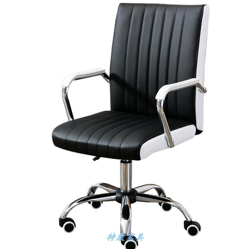 Computer Chair Home Office Chair Modern Simple Conference Chair Staff Swivel Chair Bow Chair Mahjong Lift Chair