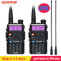 2pcs Real 5W/8W Baofeng UV-5R Walkie Talkie UV 5R Powerful Amateur Ham CB Radio Station UV5R Dual Band Transceiver 10KM Intercom