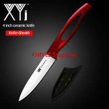 Ceramic Paring Knife - 4 Inch Kitchen Fruit Vegetable Knives White Blade with Sheath 4 chic chefs horizontal ceramic knife 10 3cm blade