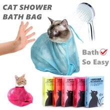 Мешок для ванной и мытья кошек прочный продукт домашних животных