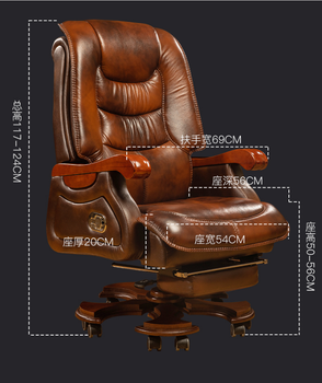 Leather boss chair business massage executive chair solid wood office chair reclining lift swivel chair home computer chair leather boss chair home office chair back reclining massage computer chair office chair swivel chair
