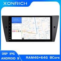 IPS DSP 8 Core 1 Din Android 9.0 Car Stereo Multimedia Player For BMW E90/E91/E92/E93 Radio Navigation GPS DVD head Unit 4+64GB
