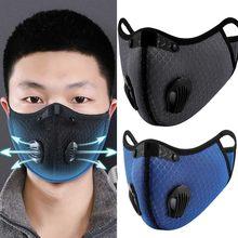 Homem/mulher poeira ciclismo máscara facial com um respirador duas válvulas e três filtro de algodão folha reutilizável rímel ciclismo2020