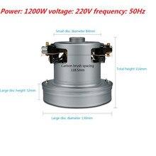 Пылесос аксессуары двигатель 1200Вт универсальный большой диаметр диска 130 мм для Philips Мидеа части