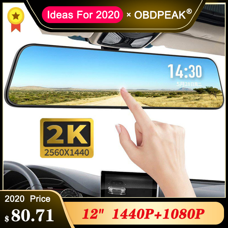 D40 Ultra HD 2K 2560*1440P Car DVR Camera Stream RearView Mirror With Camera 12'' IPS Drive Video Auto Recorder Registrator