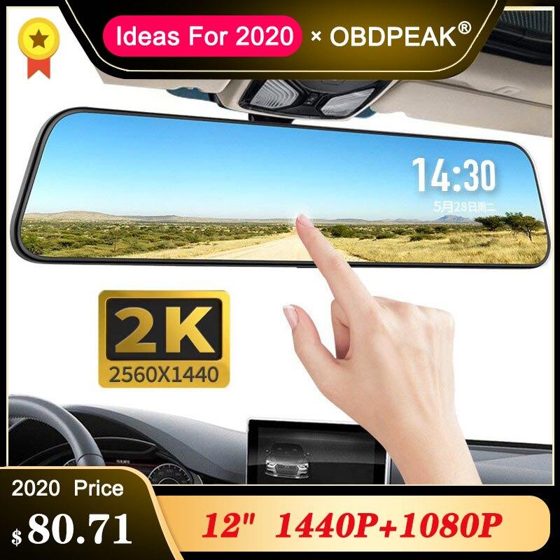 D40 Ultra HD 2K 2560*1440P Car DVR Camera Stream RearView Mirror With Camera 12'' IPS Drive Video Auto Recorder Registrator