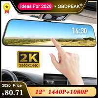 "D40 Ultra HD 2K 2560*1440P coche DVR Cámara streaming espejo retrovisor con cámara 12 ""IPS Drive Video Auto grabador registrador"