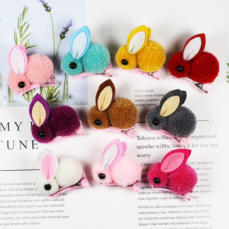 Children's Hair Clips Cute Hair Ball Bunny Hair Clip Side Clip10 Colors Simple Hair Accessories Girl Headdress