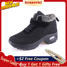 цены Krasovki Cotton Shoes Women Slip Wear Resistant Dropshipping Comfortable Warm Soft Bottom Winter Hook Loop Fashion Women Shoes