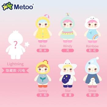 Миниатюрная кукла Metoo 4