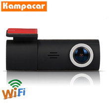 Kampacar Auto Wifi DVR Dash Camera Mini Dvr Dash Cam 360 Graden Draaien Sony IMX323 Auto Camera Auto Novatek 96658 2 auto Recorder(China)